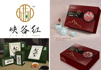 峡谷红红茶品牌vinba直播cctv5